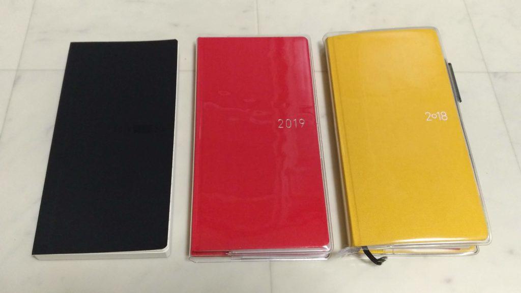 3冊のWEEKS MEGA手帳