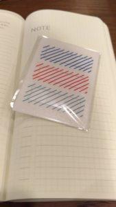 ほぼ日手帳についてきた、貼って剥がせる栞