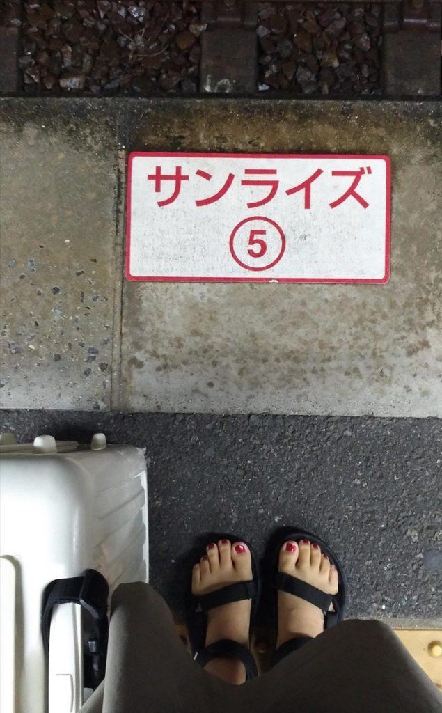倉敷駅ホーム