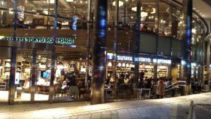 スタバ蔦屋東京六本木店