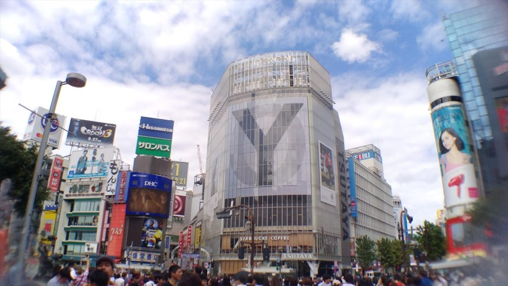 東京・渋谷の街