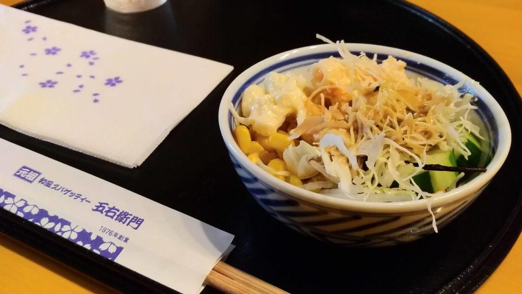 渋谷でランチ・和風スパゲッティー五右衛門