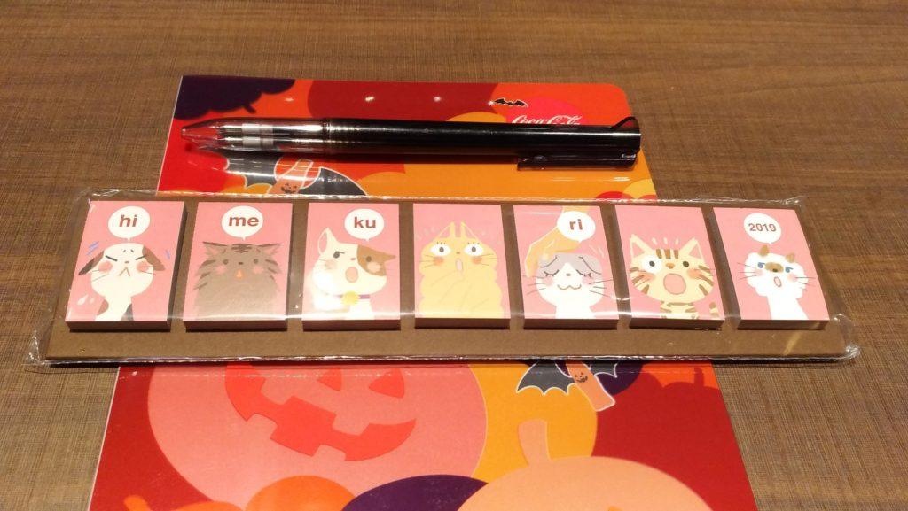 京都ロフトにてhimekuri購入