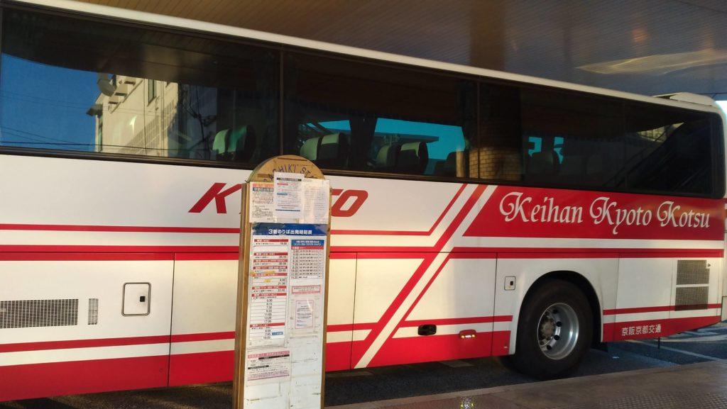 京都への高速バス