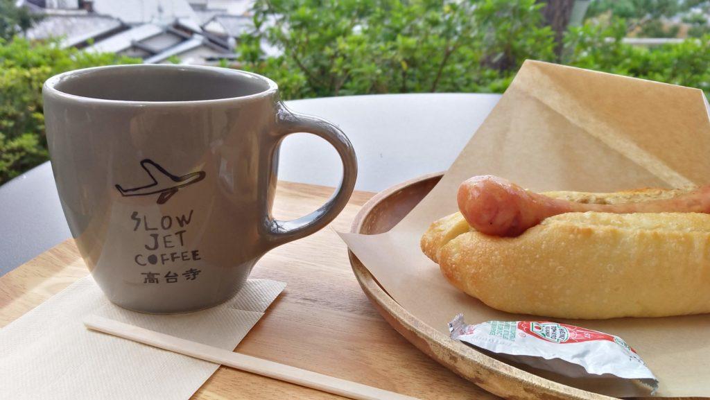 SLOW JET COFFEE(スロージェットコーヒー)高台寺のテラス席でモーニング