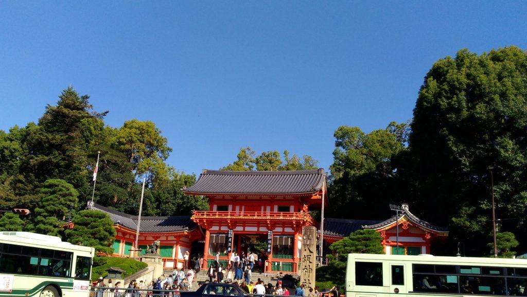 八坂神社「祇園さん」