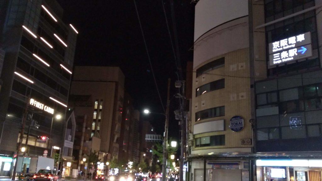 夜の京都の街を歩く