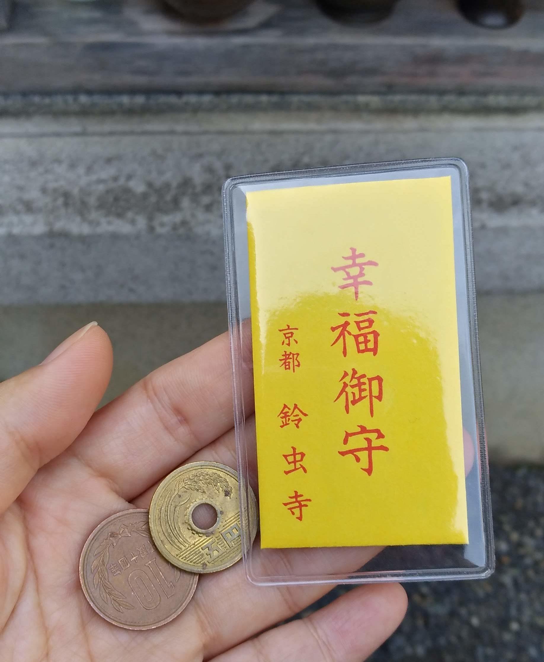 京都なんにもしない一人旅【その④鈴虫寺で笑って泣いて】