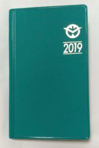 岡山県民手帳