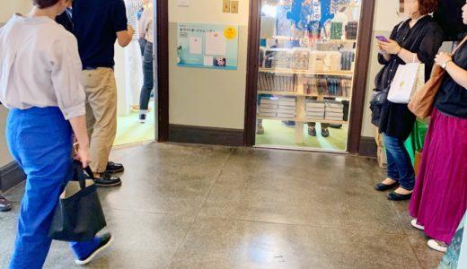【TOBICHI京都】ほぼ日手帳2020購入品紹介【WEEKS&Planner】