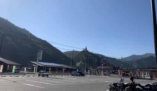 【道の駅 にちなん日野川の郷・鳥取県】女1人で車中泊した感想